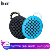 Divoom Bluetune-bean Bluetooth speaker Wireless Ultra Portable Speaker with selfie trigger function in Best Gift For Girl цена в Москве и Питере