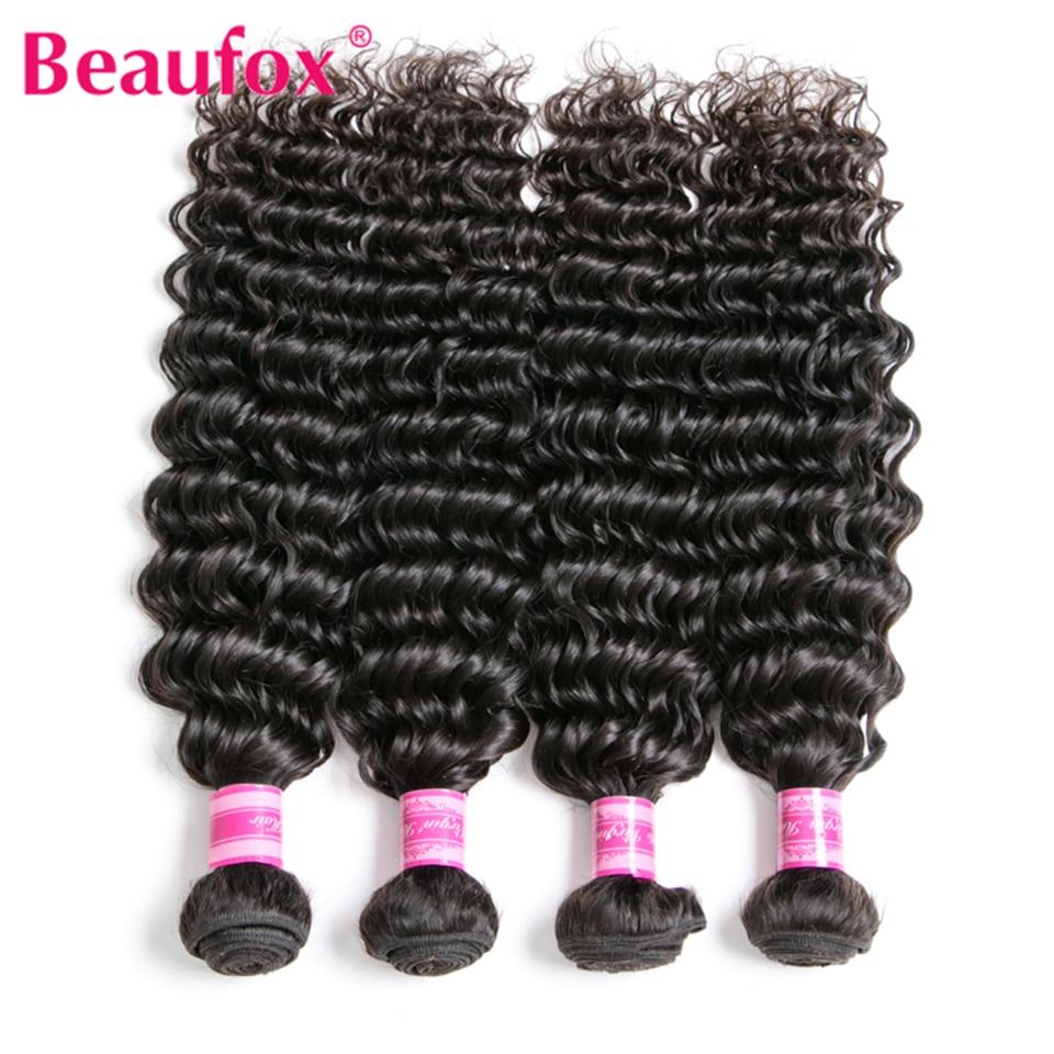 Beaufox Deep Wave Brazilian Hair Bundles 4 Bundles 100% Human Hair Bundles Remy Brazilian Hair Extensions Free Shipping
