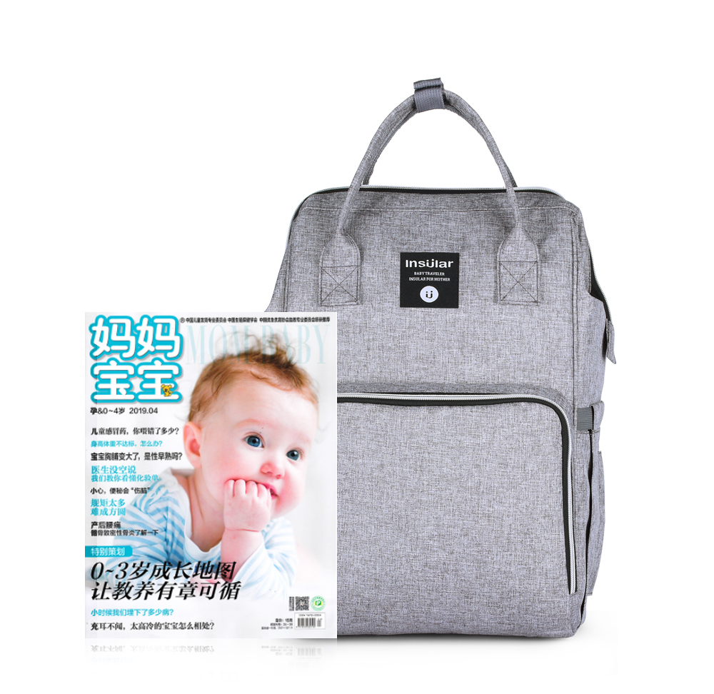HTB1TEU0cMKG3KVjSZFLq6yMvXXaA Insular Brand Nappy Backpack Bag Mummy Large Capacity Stroller Bag Mom Baby Multi-function Waterproof Outdoor Travel Diaper Bags