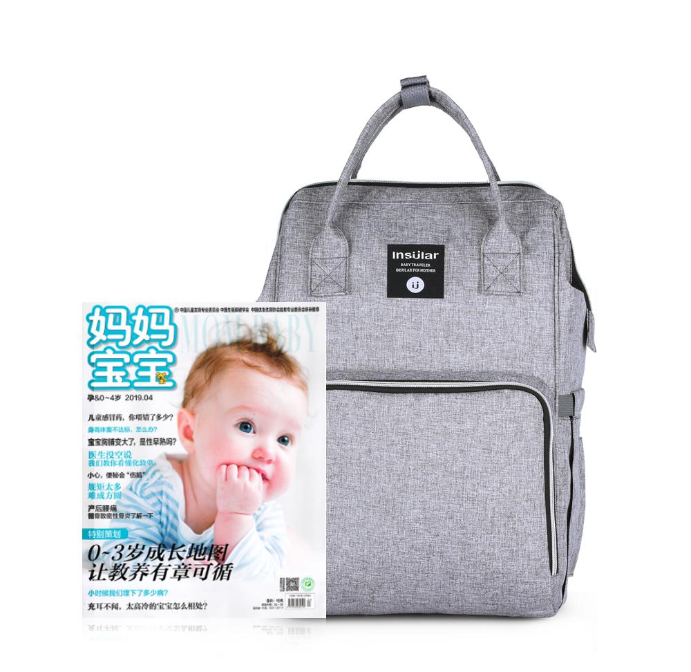 insular diaper bag (14)
