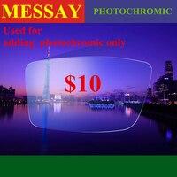 Messay 브랜드 사용 추가