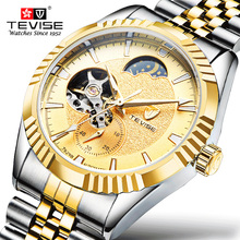 TEVISE Tourbillon Watches Mens Automatic Watch Men Luxury Brand Famous Stainless Steel Mechanical Watch clock Relogio masculino tevise luxury brand fashion phoenix women watches luminous clock womens steel gold bracelet automatic mechanical ladies watch
