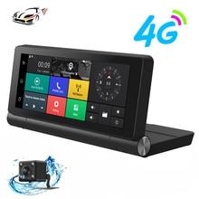 ADAS Maustor 4G Cámara Del Coche DVR GPS Navigator Android 5.0 WiFi de Doble Lente Cámara Grabadora de Vídeo 1080 P Dash Cam Cámara registrador