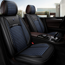 font b Car b font stying seat cover auto seat cushion font b car b