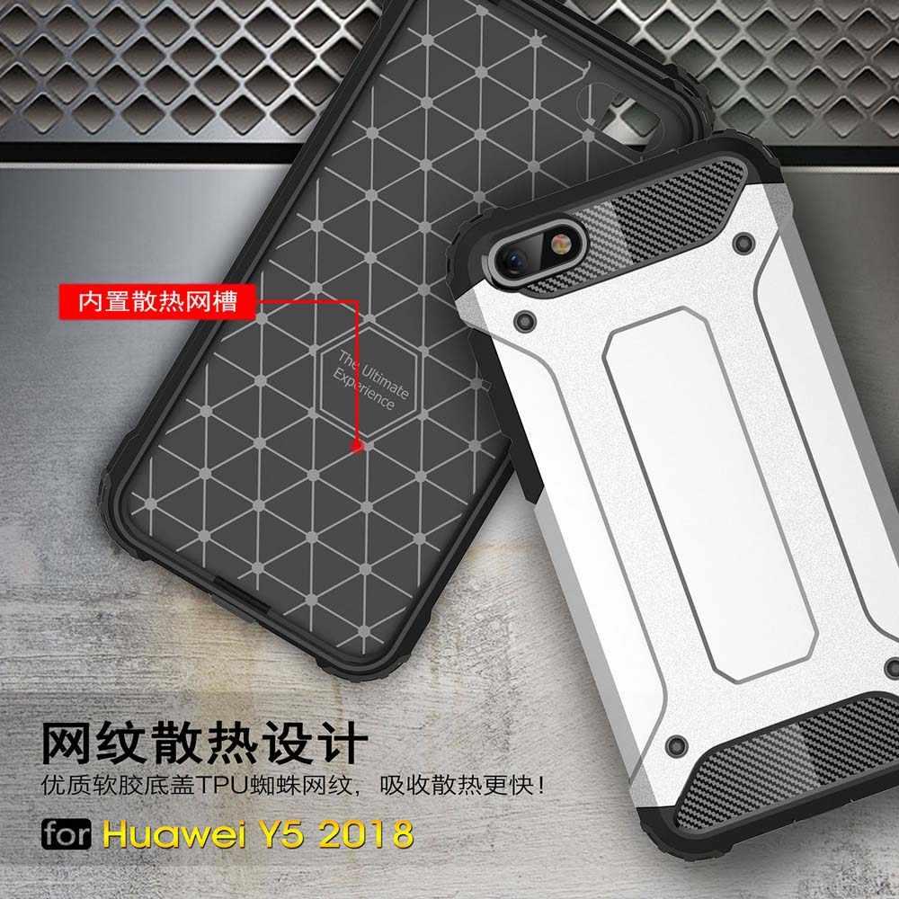 耐衝撃装甲 Coque カバー 5.45For Huawei 社 Y5 2018 ケース Huawei 社 Y5 プライム 2018 名誉 7 s 7 プレイ電話バック Coque カバーケース