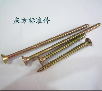 Großartig Online Kaufen Großhandel senkkopf holzschrauben aus China senkkopf  FJ48