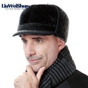 Image 2 - 2017 nuevos sombreros de cazadora cálido, sombrero de Nieve Ruso de calidad para hombres, sombrero gorra de invierno con orejeras, gorro de exterior grueso de piel sintética Retro