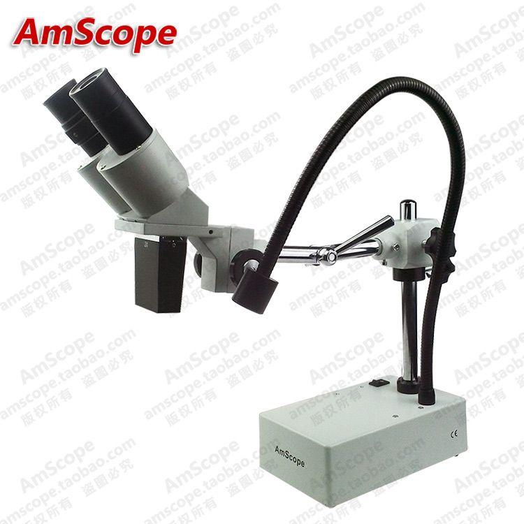 Widefield Microscópio Estéreo -- AmScope Suprimentos 20X & 40X Widefield Microscópio Estéreo com Boom de Braço de Suporte e Luz Incidente