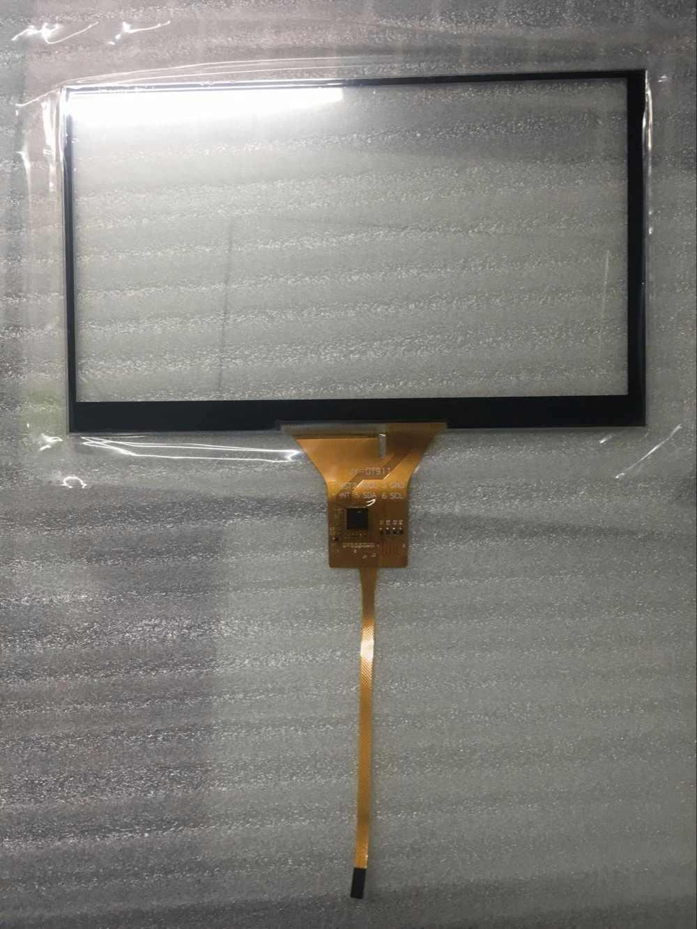 Pantalla táctil capacitiva de 7 pulgadas para la navegación del DVD del coche 164mm * 99mm pantalla táctil universal de 6pin JY-GT911 entrega gratuita.