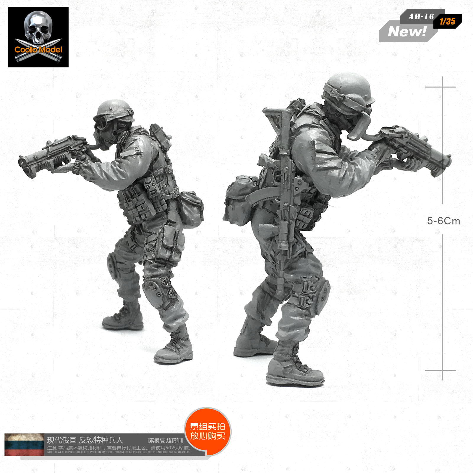 1/35 Resin  Figure Soldier Model  For Special Soldiers Of Modern Russian Anti-terrorist Force AH-16