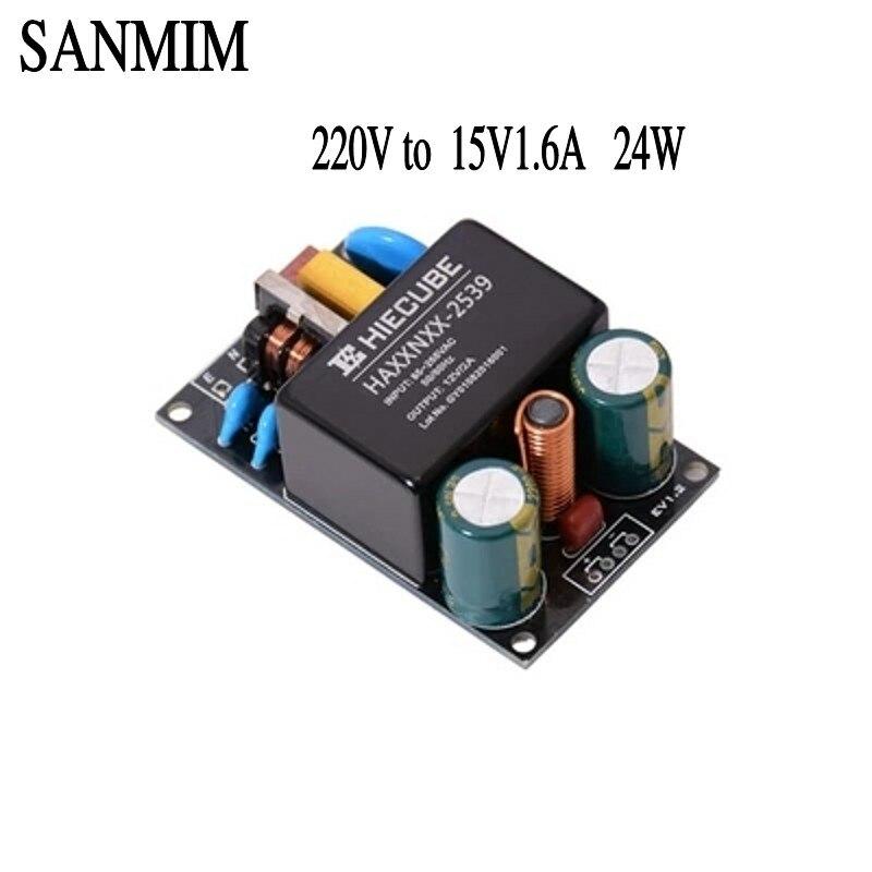 220 V to 15V1.6A 24W AC-DC 15v power supply module transformer module Switching Power Supply EMC filter L1129220 V to 15V1.6A 24W AC-DC 15v power supply module transformer module Switching Power Supply EMC filter L1129