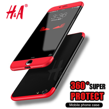 H&A 360 Degree Protective Cases For iphone 7 7 plus 6 6s Case Cover Full Phone Luxury Case For iphone 7 plus Phone Shell(China)