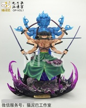 MODEL FANS One Piece 40cm Roronoa Zoro Nine knives flow Asura gk resin figure toy for Collection Handicrafts