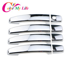 Color My Life ABS Chrome Car Door Handle Cover Doors Protection Trim Sticker for Chevrolet Trax 2011 – 2017 Accessories Parts
