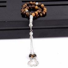 8 มิลลิเมตรคลาสสิกธรรมชาติ Tiger Eye สร้อยข้อมือลูกปัด 33 ลูกปัดมุสลิม Tasbih อัลลอฮ์ Mohammed Rosary Handmade เครื่องประดับของขวัญ