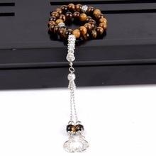 Классический мужской браслет 8 мм из бисера из натурального тигрового глаза, 33 молитвенные бусины, зернистость Аллаха, Мохаммеда
