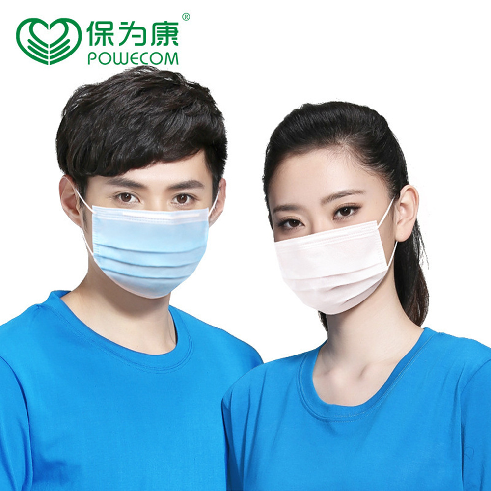 50Pcs/lot POWECOM K06 4-layer Masks Anti-Dust Disposable Surgical Medical Salon Earloop Face Mouth Masks black disposable masks female print summer thin breathable sunscreen medical personality masks page 3