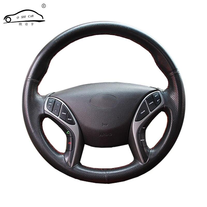 Artificial Leather car steering wheel braid for Hyundai Avante i30 2012-2016/Custom made Steering cover