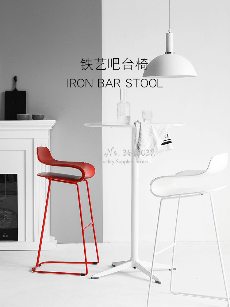 Nordic Bar Chair Simple Iron Chair Personality Creative High Stool Fashion Family Cafe Front Desk Bar Chair Bar