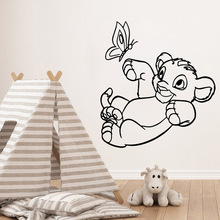 Lovely Bear Vinyl Decals Wall Stickers For Kids Rooms Home Decor Decoration