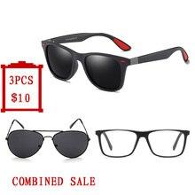 Polarized Sunglasses Men Brand Designer Retro Flat Mirror Eye Glasses Frame Protection Combined Sale UV400 wholesale