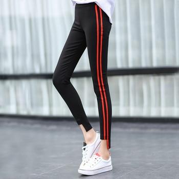 Women's side striped Slim sports pants