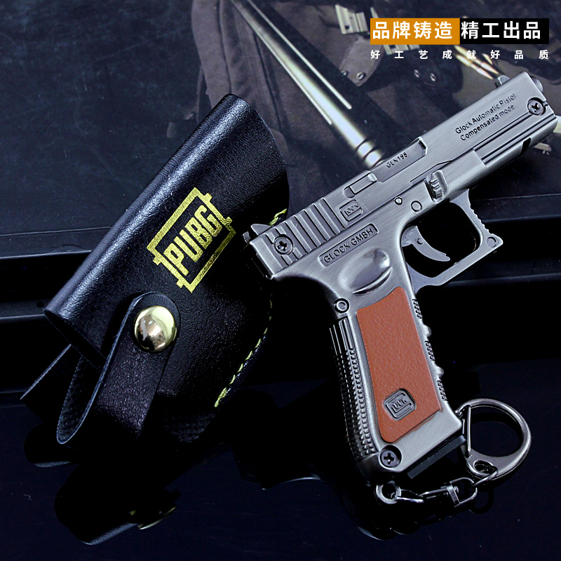 Game Pubg Signal Gun Keychain Playerunknowns Battlegrounds Weapons Alloy Cosplay Props Alloy Armor Model Key Costume Props Costumes & Accessories