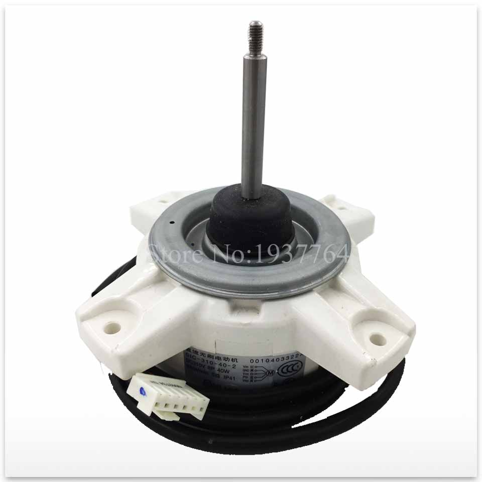 100% new for air conditioning Air conditioner Fan motor DC motor SIC-310-40-2 40W 0010403322A DC310V