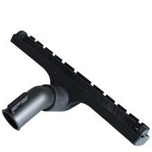 Насадка для пылесоса щетка для пылесоса для замены KARCHER MV1 MV3 WD3200 WD3300 SE4002/A2200/A2204/A2656/A2500