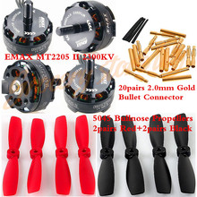 4Pcs EMAX MT2205 II 2300KV Brushless Motor 4pair 5045 Bullnose Propellers 20 pairs Connectors For Multicopter