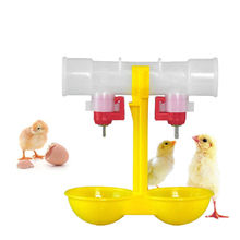 font b Pet b font Supplies Double Outlet Drinking Hanging Chickens Cups Nipple Drinker Poultry