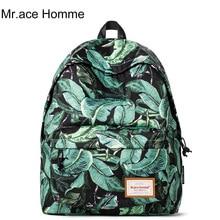 Mr. Ass Homme Koreanische Art Nylon Schulrucksack Weibliche Mode Schultaschen für Teenager Casual frauen Rucksäcke für weibliche