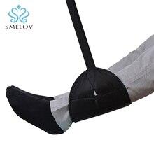 Smelov портативный стул офисный домашний гамак для ног для путешествий на открытом воздухе в помещении мини-гамак для ног черный