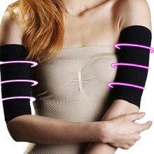 2Pc Weight Loss  Fitness Leg Thin Shaper Slimming Socks