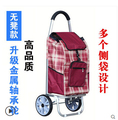 Plus size aluminum alloy chair shopping cart folding portable car luggage cart trolley car