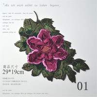 1 Piece Big 3D Embroidered Flower Patches Sew On Applique For Clothes Wedding Dress Decoration Stage