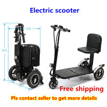 Electric tricycle luggage business travel folding light and convenient travel wheelchair electric elderly scooter(China)