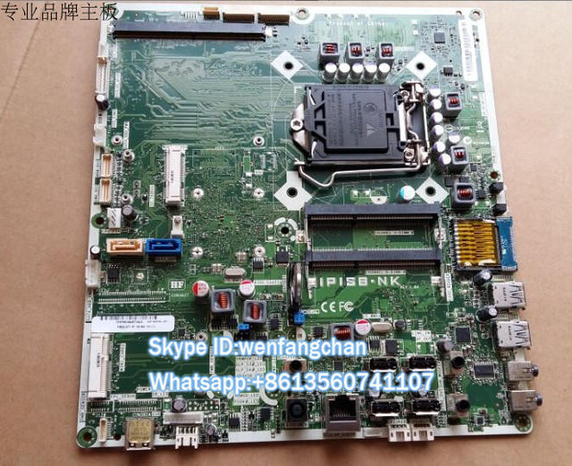 Free shipping 646748-001 For HP Touchsmart 520 220 Motherboard IPISB-NK mainboard 100% tested&fully work