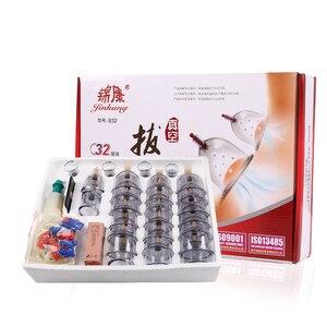 Image 1 - Ucuz 32 adet kutular bardak çin vakum çukurluğu kiti vakum aparatı çekin terapi relax masaj eğrisi emme pompaları