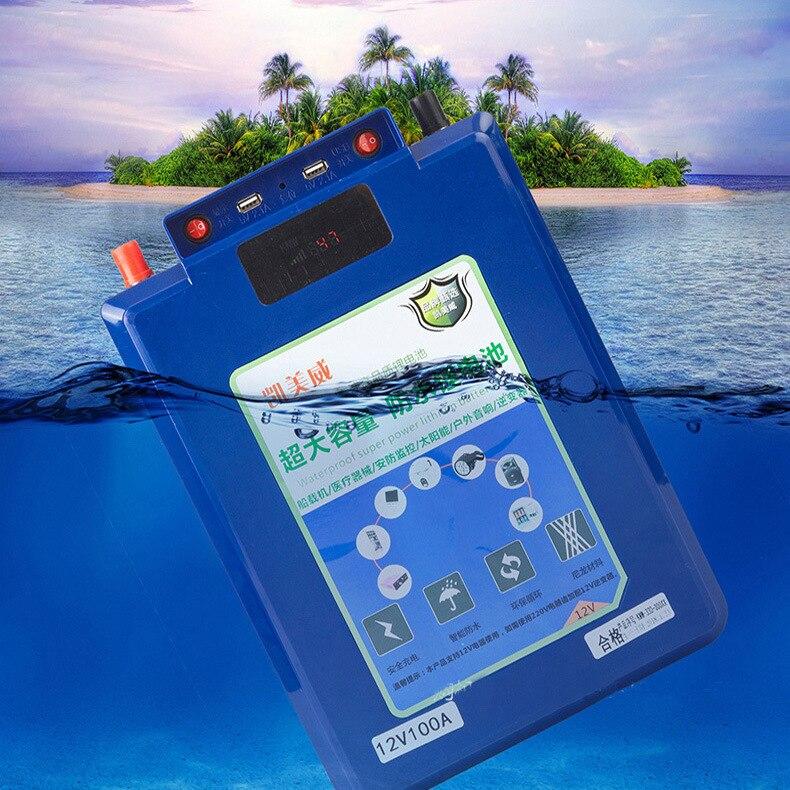 Batterie li-polymère imperméable de li-ion de 12V 200AH 100AH 60AH pour des moteurs de bateau, pêche, panneau solaire, chargeur portatif de secours extérieur