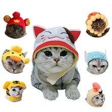 Хлопковая шляпа для животных, декоративные вечерние кепки для кошек/маленьких собак, шапка для собак регулируемые милые аксессуары для косплея, милые головные уборы для кошек/щенков