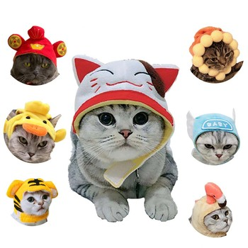 Cotton Pet Hat Decorative Party Cap for Cats Small Dogs Adjustable Cute Cosplay Accessories Headwears Cat Puppy