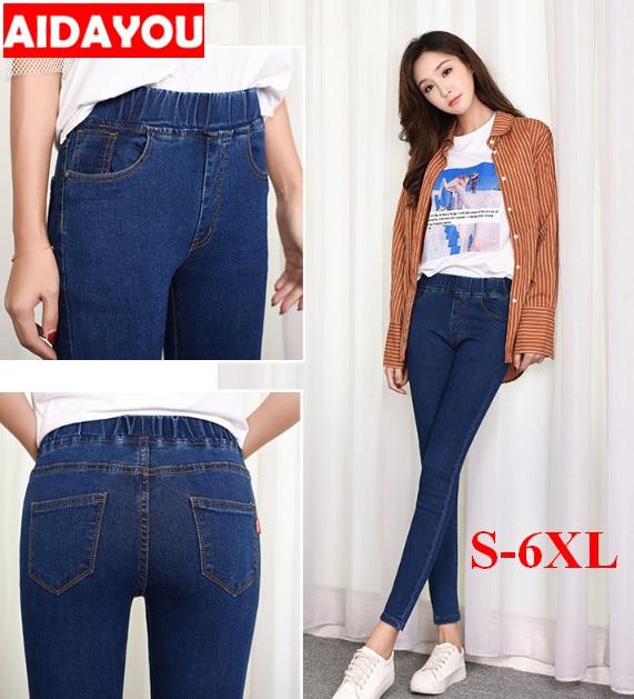 Womens   Jeans   Plust Size 6X denim Pants Stretch Super Comft Butt Lift Curvy Fit Push Up Levanta Cola Korean   Jean   ouc1272