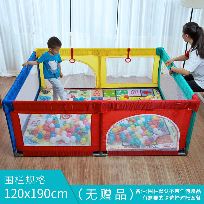 Free Shipping Baby Play Fence Crawling Mat Baby Toddler Ball Pool Game Fence Indoor Home Safety Anti-fall Dual-use Baby Playpen