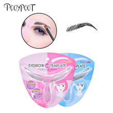 Pooypoot Reusable Eyebrow Stencil Template Eye Brow Shaper Grooming Shaping Ruler Arrow for Professional Makeup Full