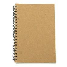 Продажа BLEL ретро крафт-катушки эскиз альбомах пустой Тетрадь Творческий Тетрадь школьные канцелярские принадлежности (крафт-бумаги и белый)