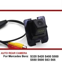 For Mercedes Benz S320 S420 S450 S500 S550 S600 S63 S65 SONY Night Vision Car Reverse Backup Parking Rear View Camera HD CCD