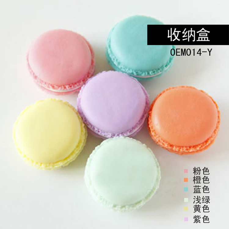 6pcs/Lot Mini Teddy Macaron Storage Box for Jewelry, Lovely Candy Color Small Thing Organizer Storage Boxes