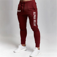 2018 New Brand Gyms Men Joggers Casual Sweatpants  Homme Trousers Sporting Clothing Bodybuilding Pants