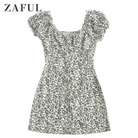 ZAFUL New Women Beach Dresses Leaves Print Button Up A Line Dress Bikini Beachwear Summer Swimsuit Cover Up